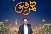 ببینید | نظر جالب شهاب حسینی به چهره متفاوت مردم