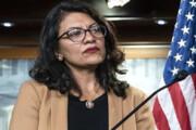 ببینید | اشکهای نماینده چفیهپوش کنگره آمریکا برای مردم غزه