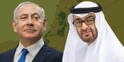 پیشنهاد عجیب امارات به نتانیاهو برای حمله زمینی علیه غزه