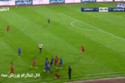 ببینید | بزن بزن بازیکنان پرسپولیس و استقلال در دربی