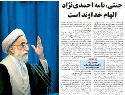 محمود احمدی نژاد بهترین گزینه نقش اول فیلم بعدی مسعود کیمیایی