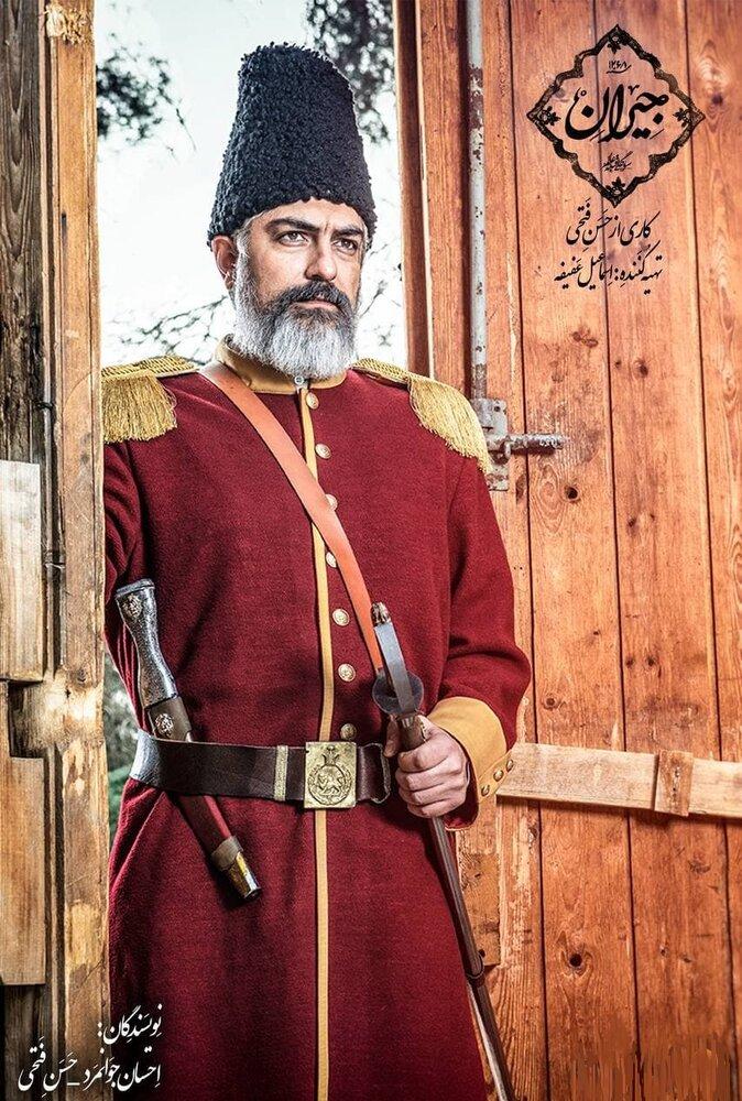 رونمایی از مهدی پاکدل در نقش سلمان در سریال «جیران»/ عکس