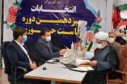 ببینید | لحظه ثبت نام محسن رهامی در انتخابات ریاست جمهوری