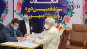 پاسخ سعید جلیلی به حضورش در انتخابات به عنوان کاندیدای پوششی