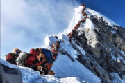 ببینید | تصاویری جذاب از صعود کوهنورد ایرانی به قله «اورست»