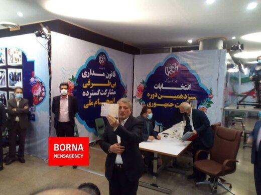 محسن هاشمی کاندیدای ریاست جمهوری شد
