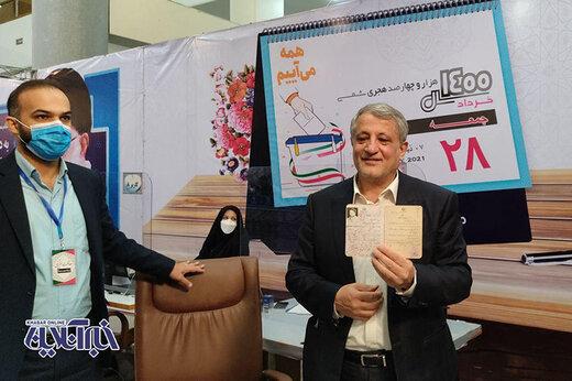 تصاویر | محسن هاشمی هم در انتخابات ریاست جمهوری ثبت نام کرد