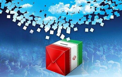 بازگشت اصلاح طلبان به انتخابات ۱۴۰۰ با «کاندیدایِ جدید»؟