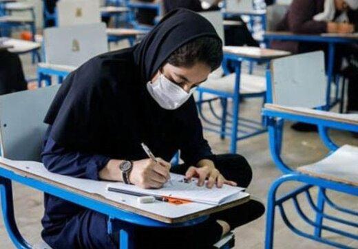آمادگی برای برگزاری امتحانات حضوری