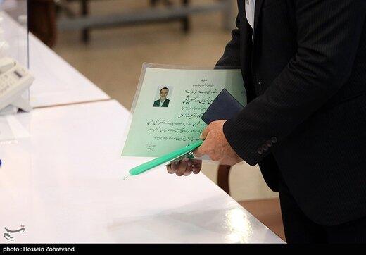 آخرین روز ثبت نام انتخابات ریاست جمهوری