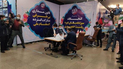 حضور  محسن رضایی در ستاد انتخابات برای ثبت نام