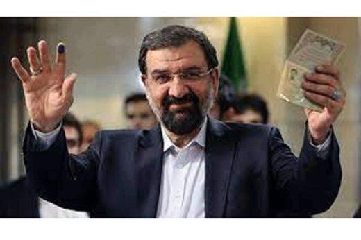 ببینید | ثبت نام محسن رضایی با چهار همراه در انتخابات ریاست جمهوری