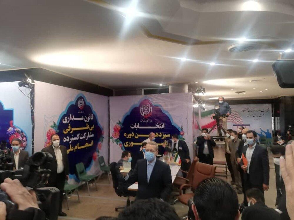 علی لاریجانی در انتخابات ریاست جمهوری ثبت نام کرد