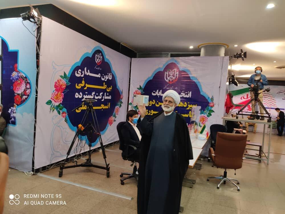 محسن رهامی کاندیدای ریاست جمهوری شد +عکس شناسنامه