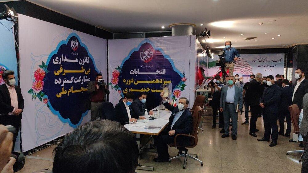 محسن رضایی برای چهارمین بار کاندیدای ریاست جمهوری شد