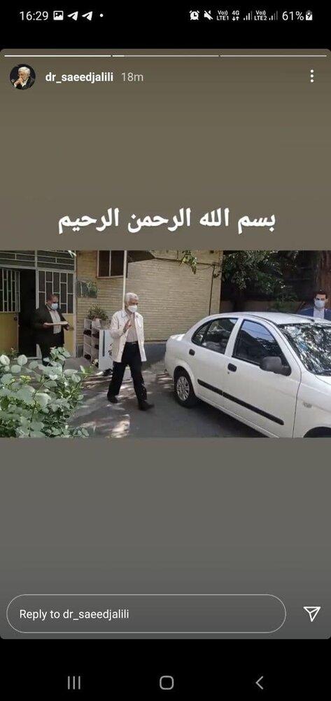 سعید جلیلی: بسم الله الرحمن الرحیم...