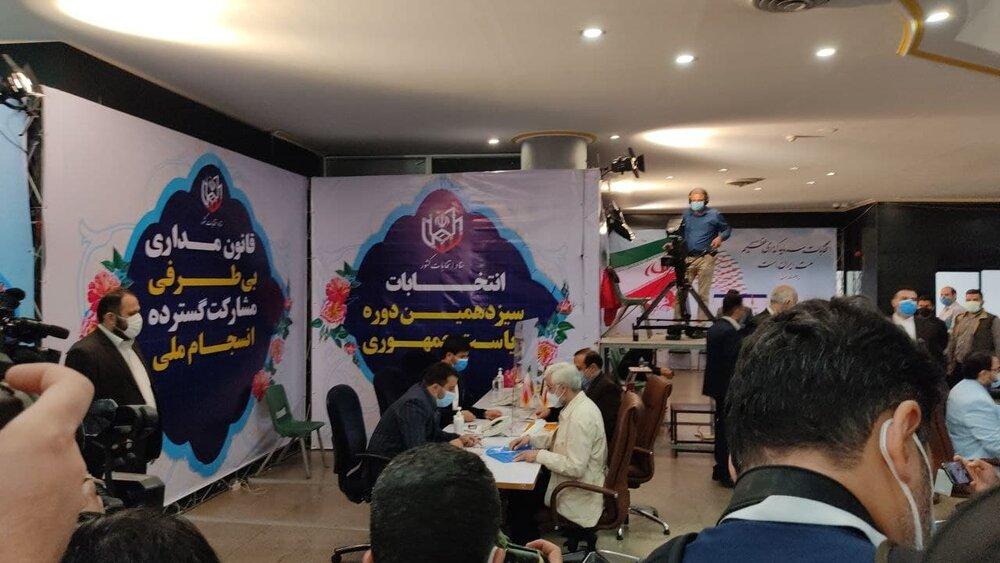 خبر فوری/سعید جلیلی در انتخابات 1400 ثبت نام کرد +عکس