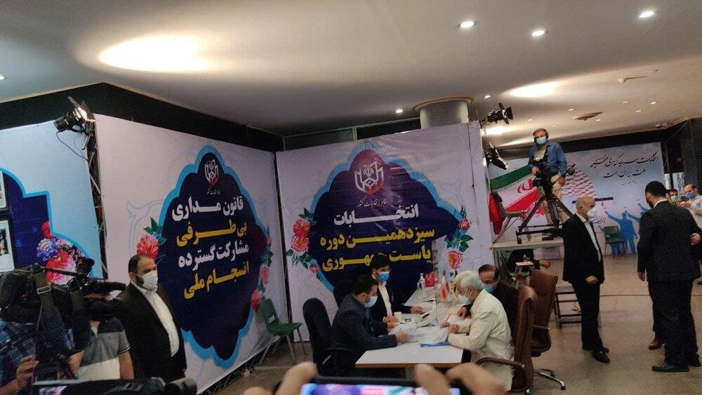سعید جلیلی در انتخابات 1400 ثبت نام کرد +عکس
