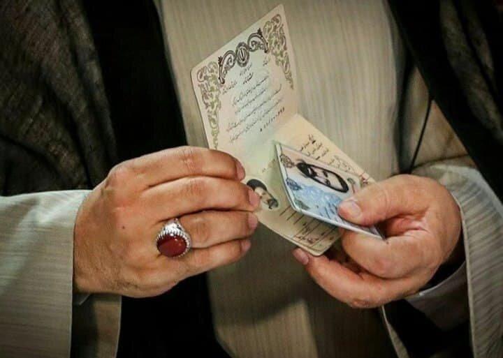 عکس | اقدام عجیب رئیسی؛ ثبتنام با کارت ملی قدیمی