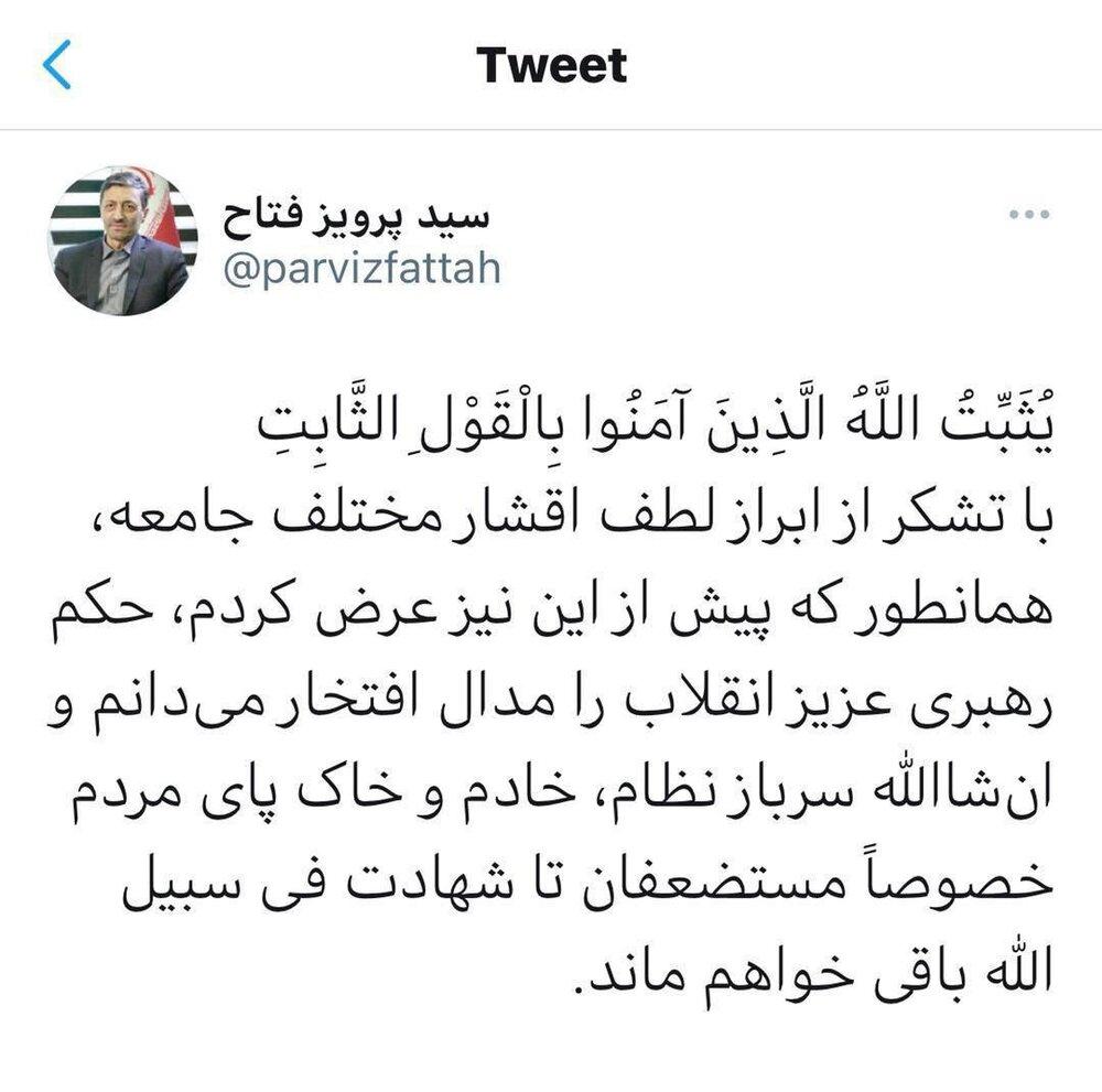 کنایه عجیب پرویز فتاح به ابراهیم رئیسی بعد از کاندیداتوری در انتخابات بدون اذن رهبری