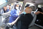 ببینید | آغاز به کار بزرگترین مرکز واکسیناسیون خودرویی کرونا در تهران