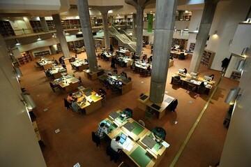 تالارهای عمومی کتابخانه ملی ایران بازگشایی شد