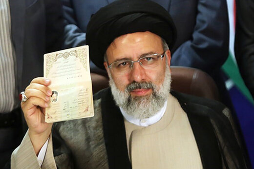 ببینید   روایت ستاد انتخاباتی سید ابراهیم رئیسی از روز ثبتنام در انتخابات ۱۴۰۰