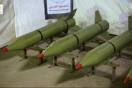 ببینید   رونمایی مقاومت فلسطین از موشکهای جدید «قاسم»