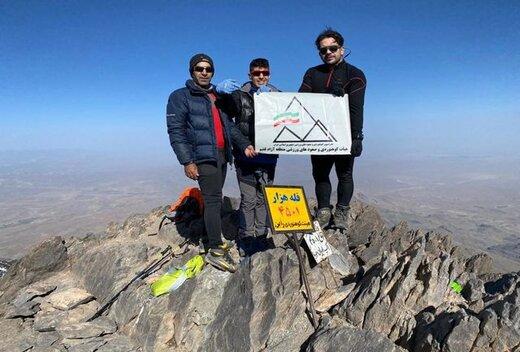کوهنوردان قشمی برفراز هزار کرمان