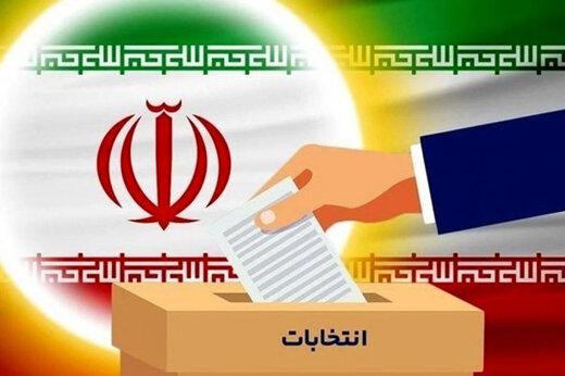 بشنوید | صف طولانی نامزدهای ریاست جمهوری در ایران به چه معناست؟