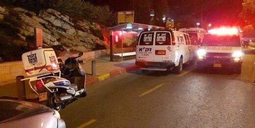 چند نظامی صهیونیست در قدس زخمی شدند