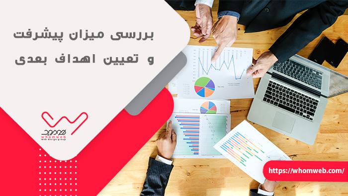 راهنمای انتخاب بهترین شرکت طراحی سایت