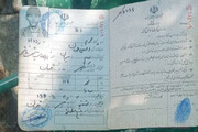 عکس | تزریق واکسن کرونا به پیرترین مرد ایران