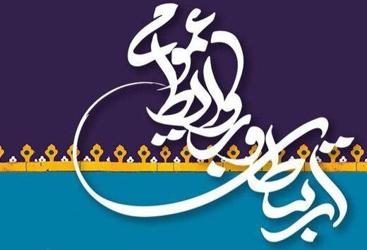  پیام استاندار چهارمحال وبختیاری به مناسبت روز ارتباطات وروابط عمومی