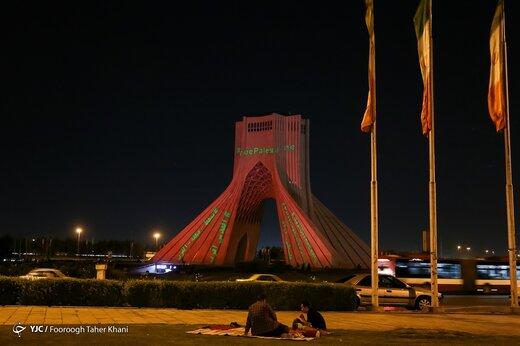 نورپردازی برج آزادی با موضوع اعلام همدردی با مردم مظلوم غزه