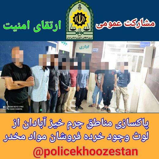 دستگیری ۱۱ مواد فروش و مزاحم خیابانی در آبادان