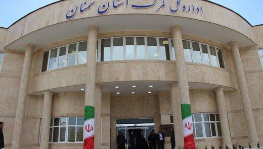 درآمدزایی ۳۷۹ میلیارد ریالی گمرک استان سمنان در سال گذشته