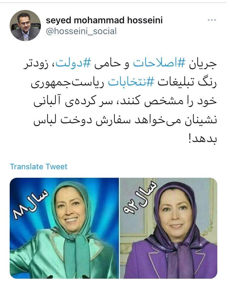 وزیر احمدی نژاد خبری از ارتباط جبهه پایداری با خاندان سلطنتی انگلیس دارد؟