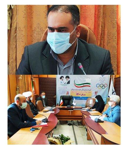 برگزاری نخستین کمیته تخصصی ازدواج و تعالی خانواده در خرم آباد