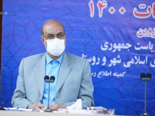 انتخابات شوراها در مرکز استان الکترونیکی برگزار میشود