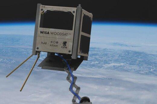 ببینید | اولین ماهواره چوبی جهان  به مدار زمین میرود