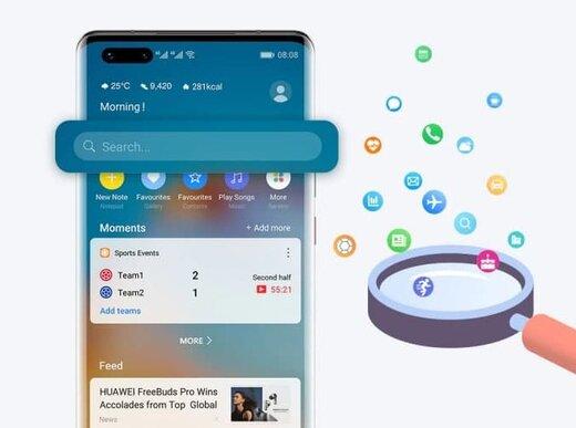 نسخه جدید دستیار هوشمند HUAWEI Assistant با امکانات و ظاهر جدید