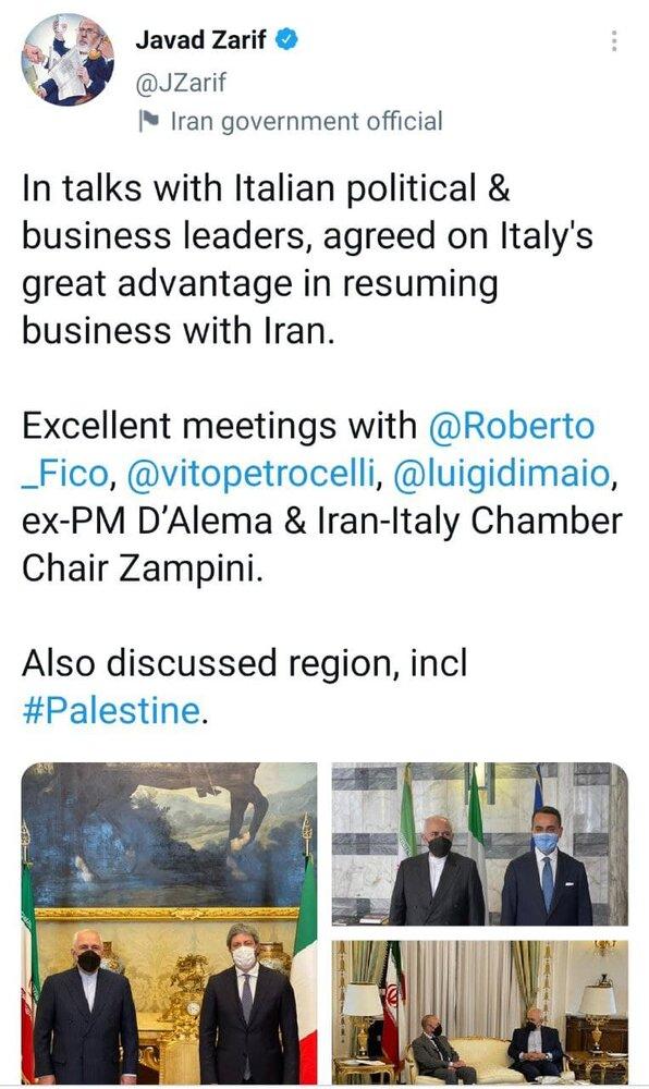 گزارش توئیتری ظریف از دیدار با مقامهای ایتالیا