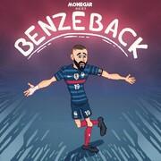 ببینید: بازگشت کریم به تیم ملی فرانسه!