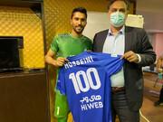 پیراهن شماره ۱۰۰ استقلال برتن حسینی/عکس