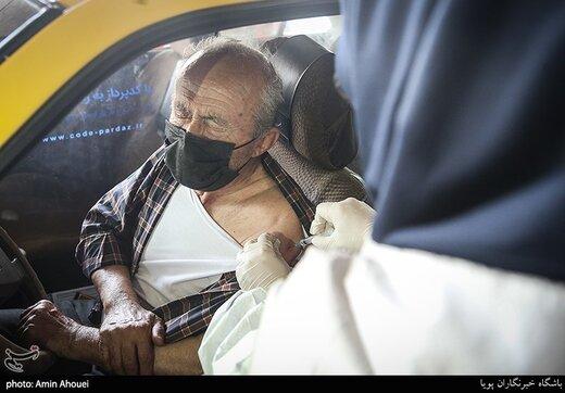واکسیناسیون خودرویی سالمندان تا ساعتی ۱۵۰ نفر ممکن است