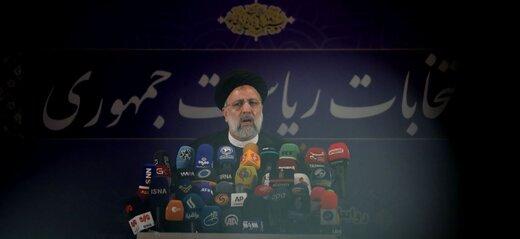 روزنامه اعتماد: انتخابات ۱۴۰۰ مانند ۱۳۸۴ است /رئیسی به هیچ اصولی به جز پیروزی در رسیدن به قدرت باور ندارد
