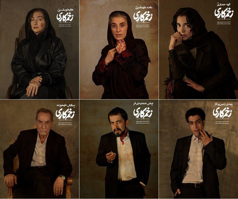 گریم هانیه توسلی، سیاوش طهمورث، الهه حصاری و ... در سریال «زخمِ کاری»/ عکس