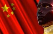 ضربه کاری بانک مرکزی چین به ارزهای دیجیتال/اتریوم هم زمین گیر شد