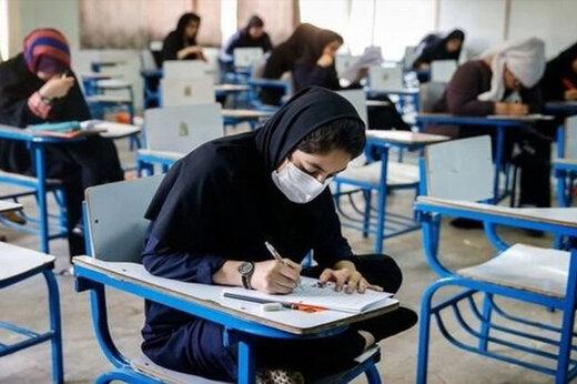 دانشآموزان پایه ششم سه امتحان حضوری دارند